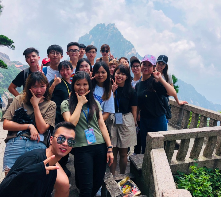 學生遊覽黃山