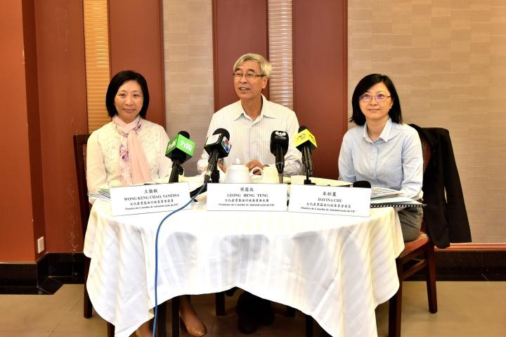 文化產業基金舉行傳媒茶聚