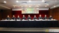治安警察局與傳媒新春會晤
