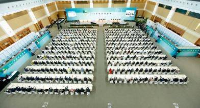 澳門特別行政區第五任行政長官選舉