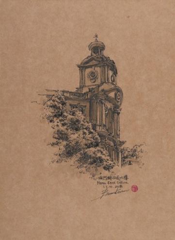 澳門郵政局大樓