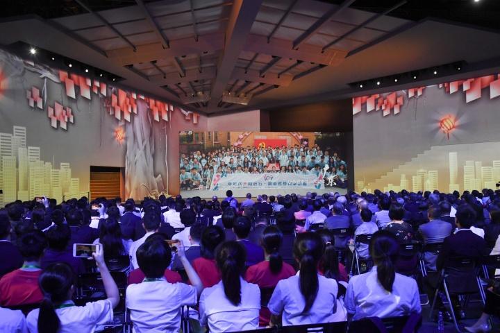 """澳門青少年慶祝新中國成立70周年和澳門回歸祖國20周年系列活動""""我和我的祖國""""主題會下午舉行"""
