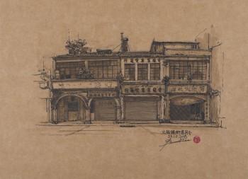 火船頭街舊房子