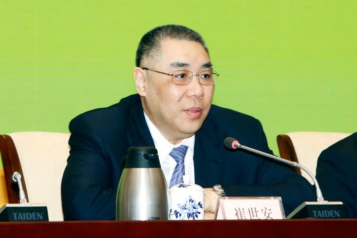 """行政長官崔世安在2019年全國""""兩會""""精神傳達會上發表講話"""