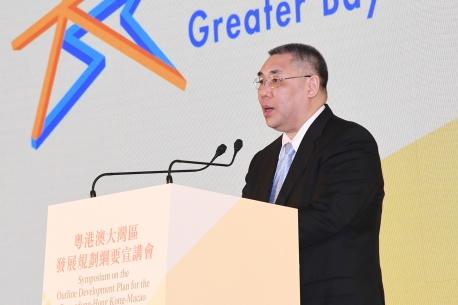 行政長官崔世安在粵港澳大灣區發展規劃綱要宣講會上發言
