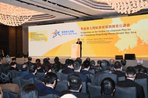 行政長官崔世安在香港出席粵港澳大灣區發展規劃綱要宣講會 (1)