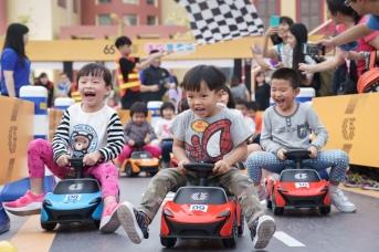 賽車_季軍_李文樂_孩童歡樂大賽車