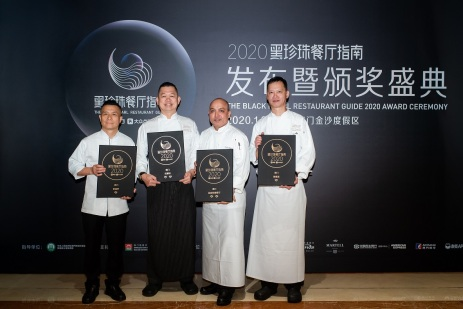 Sands Macao Resorts Black Pearl Awarded restarants chefs 澳门金沙度假区旗下获奖餐厅名厨合照