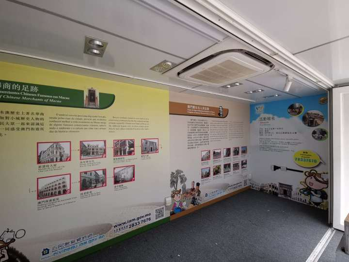 128 展覽車內佈置展覽內容,居民可入內參觀