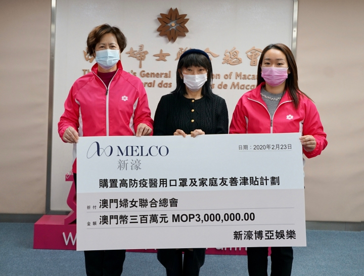 Melco makes new wave of support to community_cheque_final