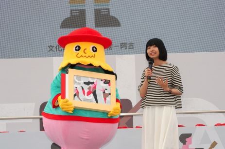 文化傳播日 文化傳播大使計劃啟動儀式