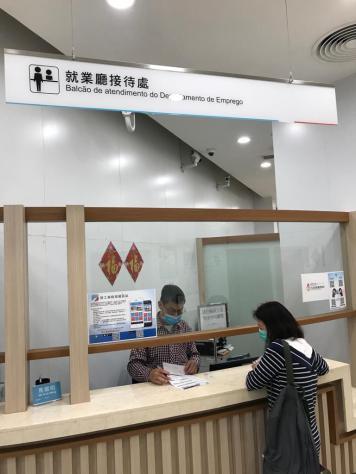勞工局為有需要的居民提供就業支援服務