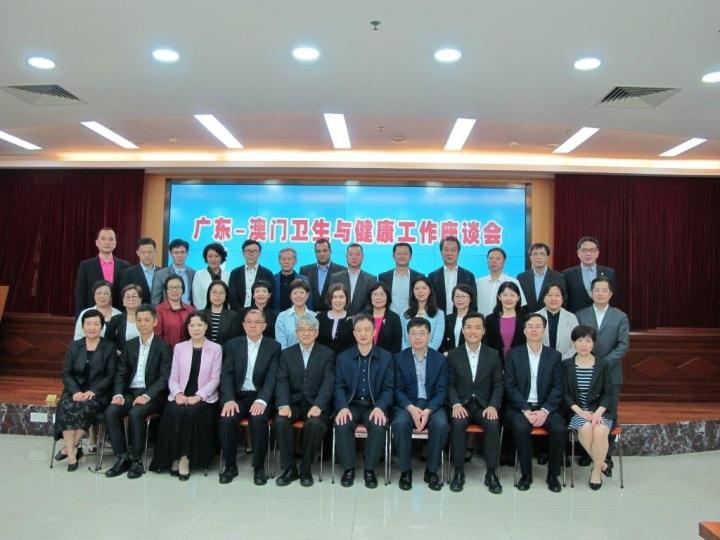 廣東省衛生健康委員會主任段宇飛主持'廣東-澳門衛生與健康工作座談會