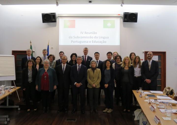 澳葡聯合委員會葡語及教育小組第四次會議