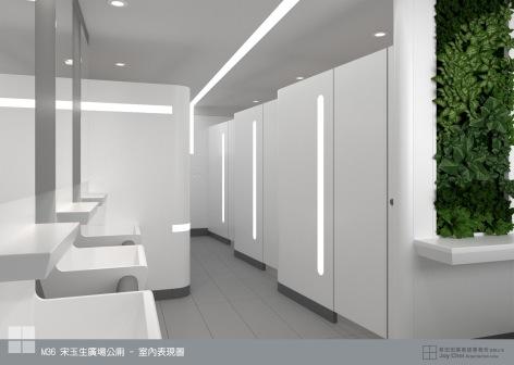 M36 宋玉生廣場公廁 - 室內效果圖
