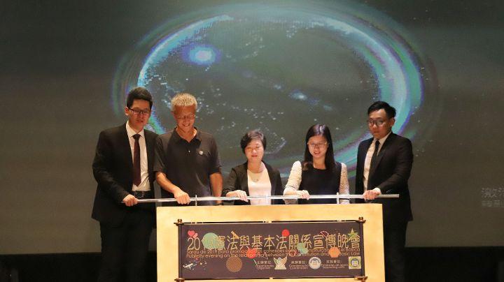 191 嘉賓出席由市政署主辦、澳門科技大學學生會承辦的2019憲法與基本法關係宣傳晚會