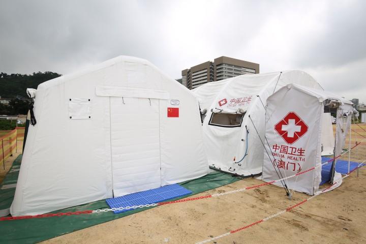 中國國際應急醫療隊(澳門)營地