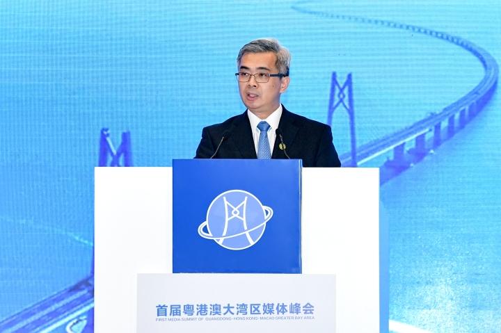 保安司司長黃少澤在首屆粵港澳大灣區媒體峰會開幕式致辭