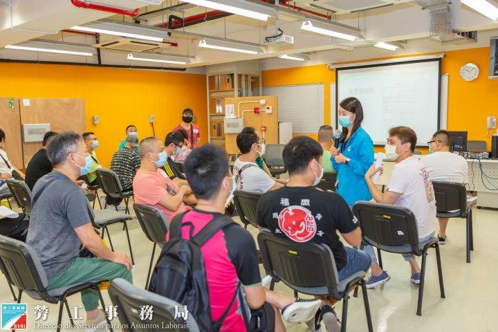 勞工局為結業學員開辦講座及就業配對會 (1)