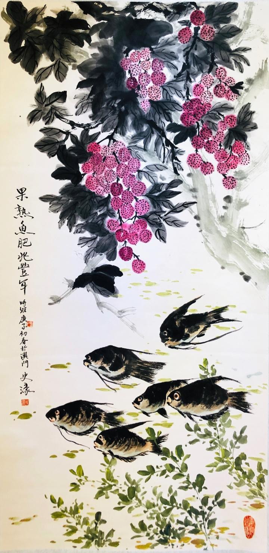 果熟魚肥兆豐年-史濠