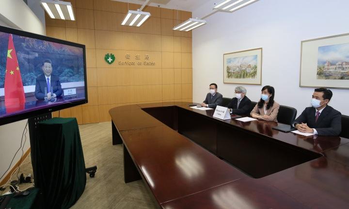 歐陽瑜司長及特區政府代表參與第七十三屆世界衛生大會視像會議開幕式