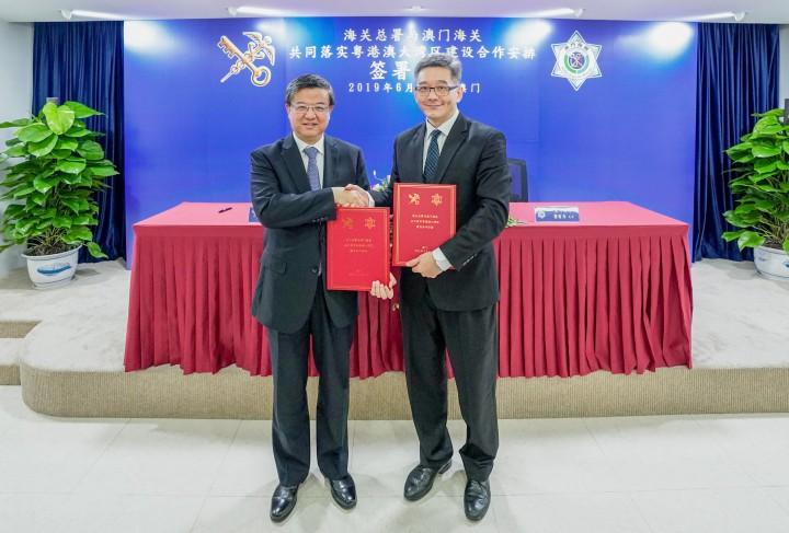 海關總署與澳門海關簽訂《合作安排》