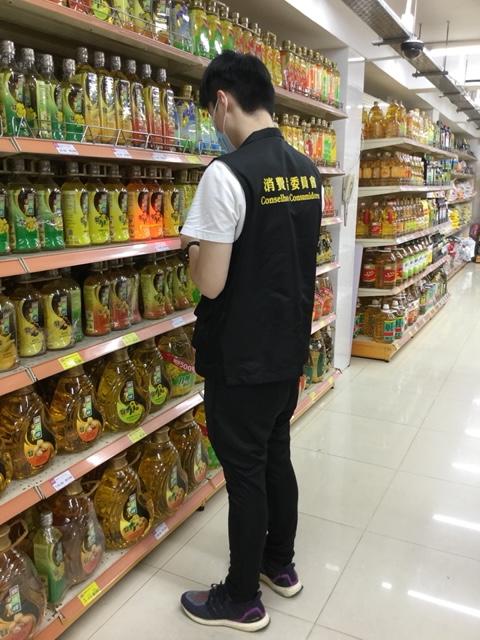 消委會調查報告反映超市物價及供應持續穩定