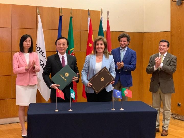 澳門特區政府與葡萄牙經濟部簽署旅遊教育諒解備忘錄