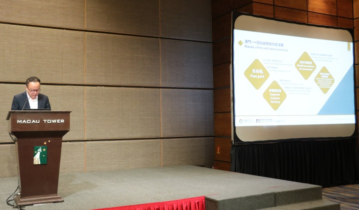 澳門貿促局葡語市場經貿促進廳高級經理李子蔚於會上作介紹