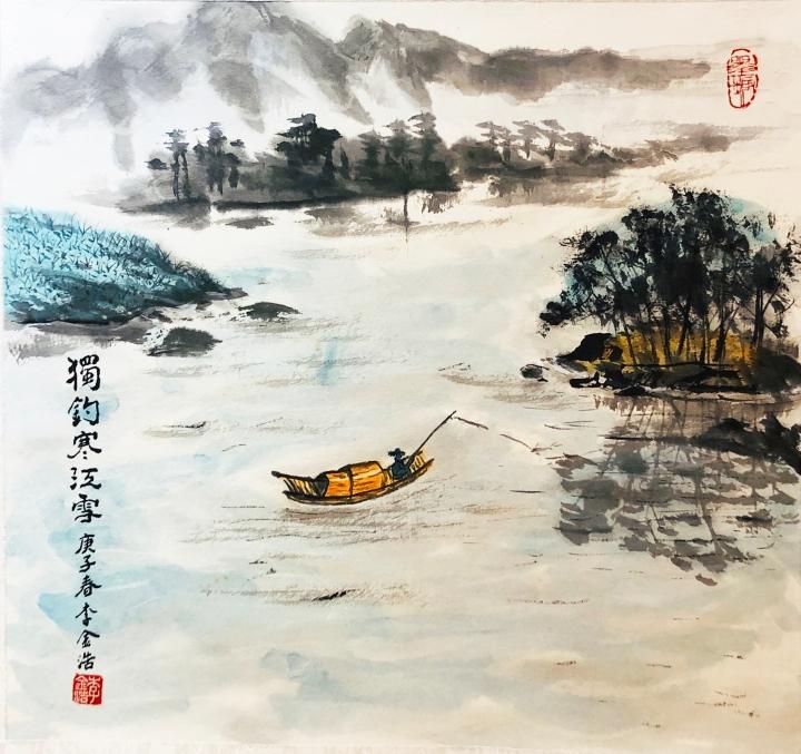 獨釣寒江雪-李金浩