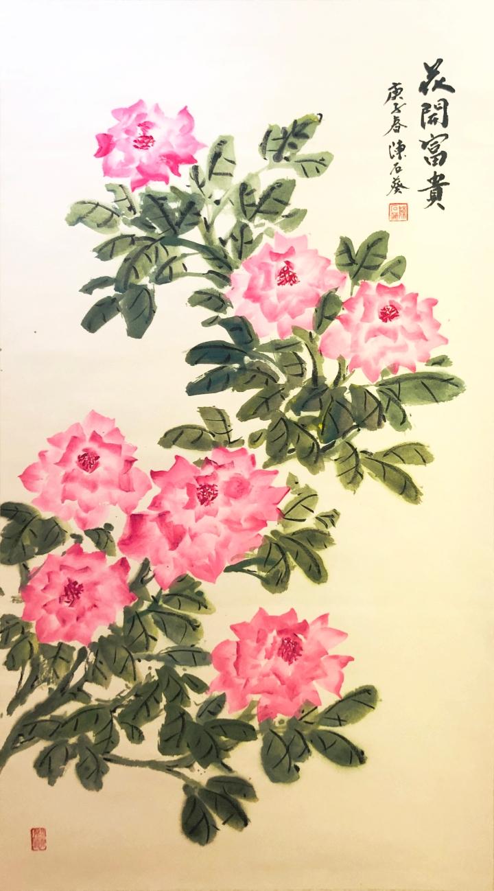 花開富貴-陳石葵
