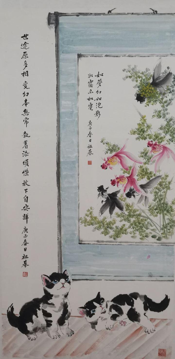 花鳥國畫-鄧祖基