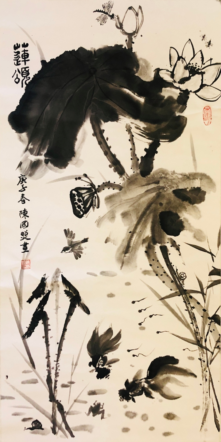 蓮頌-陳國照