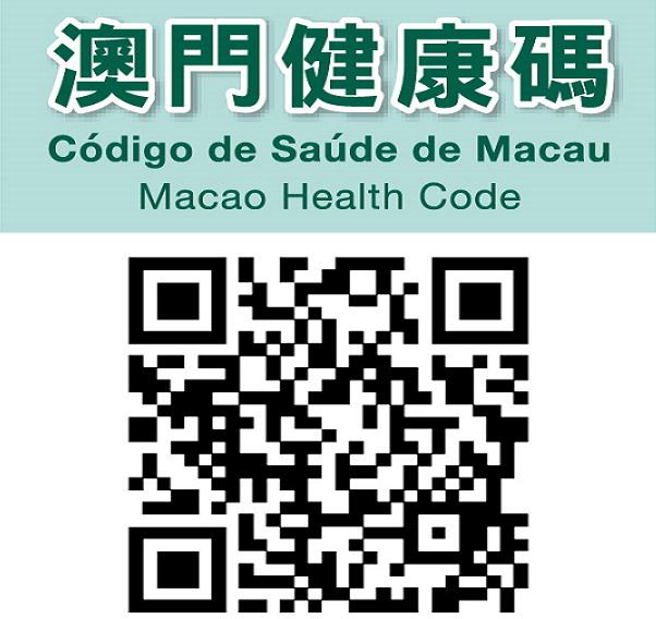 Macau-health-code