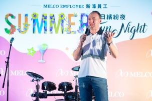 201907Melco Employee Summer Fun Night_GeoffAndres
