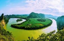 左江風光 月亮灣 - 鄧川