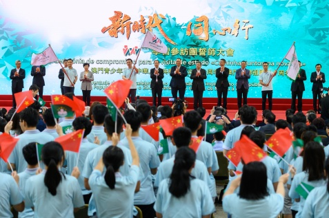 """""""新時代同心行""""學習參訪團誓師大會上的授旗儀式"""