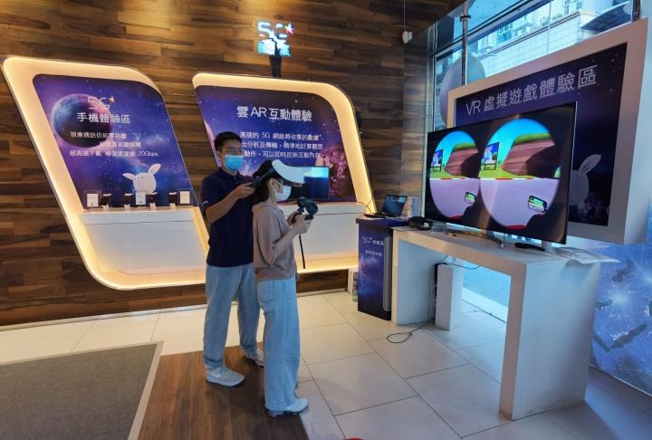 全澳首個「CTM 5G遊戲區」 展示多項互動5G應用遊戲