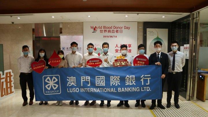 澳門國際銀行全員捐血日活動照片1