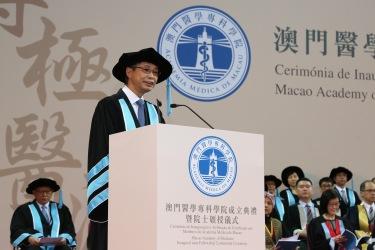 澳門醫學專科學院專業委員會主席熊志添教授致辭