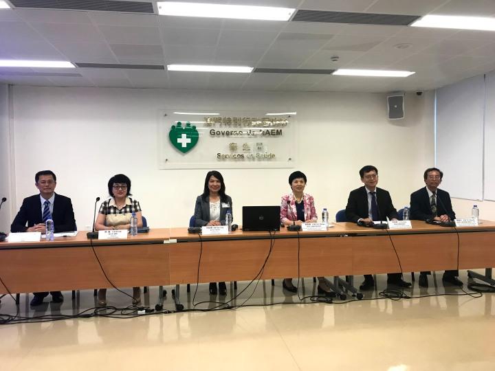 珠海市醫療保障局與衛生局聯合召開記者會