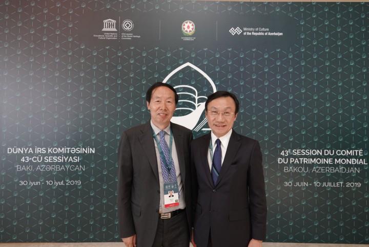社會文化司司長譚俊榮與國家文物局局長劉玉珠在第43屆世界遺產大會上