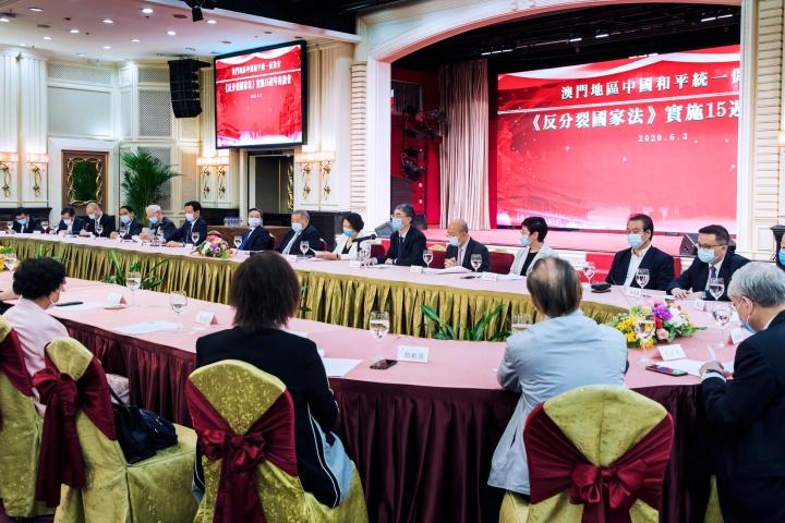 行政法務司司長張永春出席《反分裂國家法》實施15周年座談會