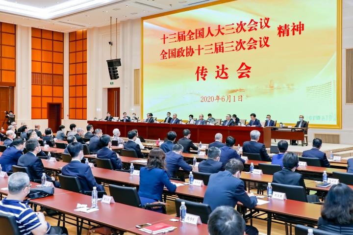 行政長官賀一誠在2020年全國 兩會精神傳達會上發表講話