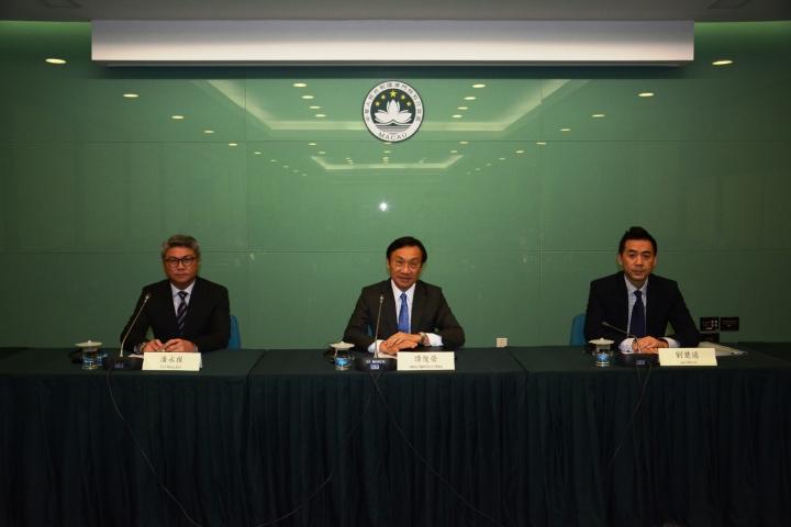 體育委員會主席譚俊榮主持會議
