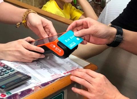 商戶使用電子消費卡進行交易