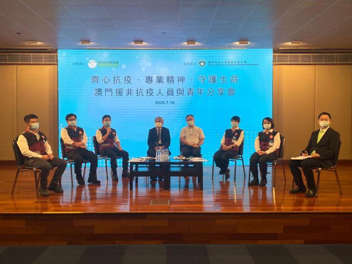 李展潤局長、李偉成醫務主任以及中國國際應急醫療隊(澳門)隊員與青年進行交流