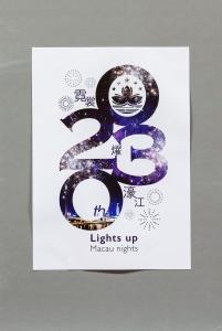 海報設計比賽(公開組)冠軍作品:霓裳30耀濠江